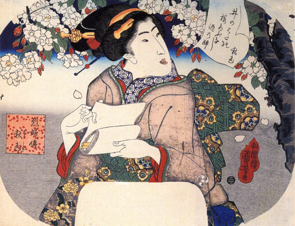 Woman under a Cherry Tree